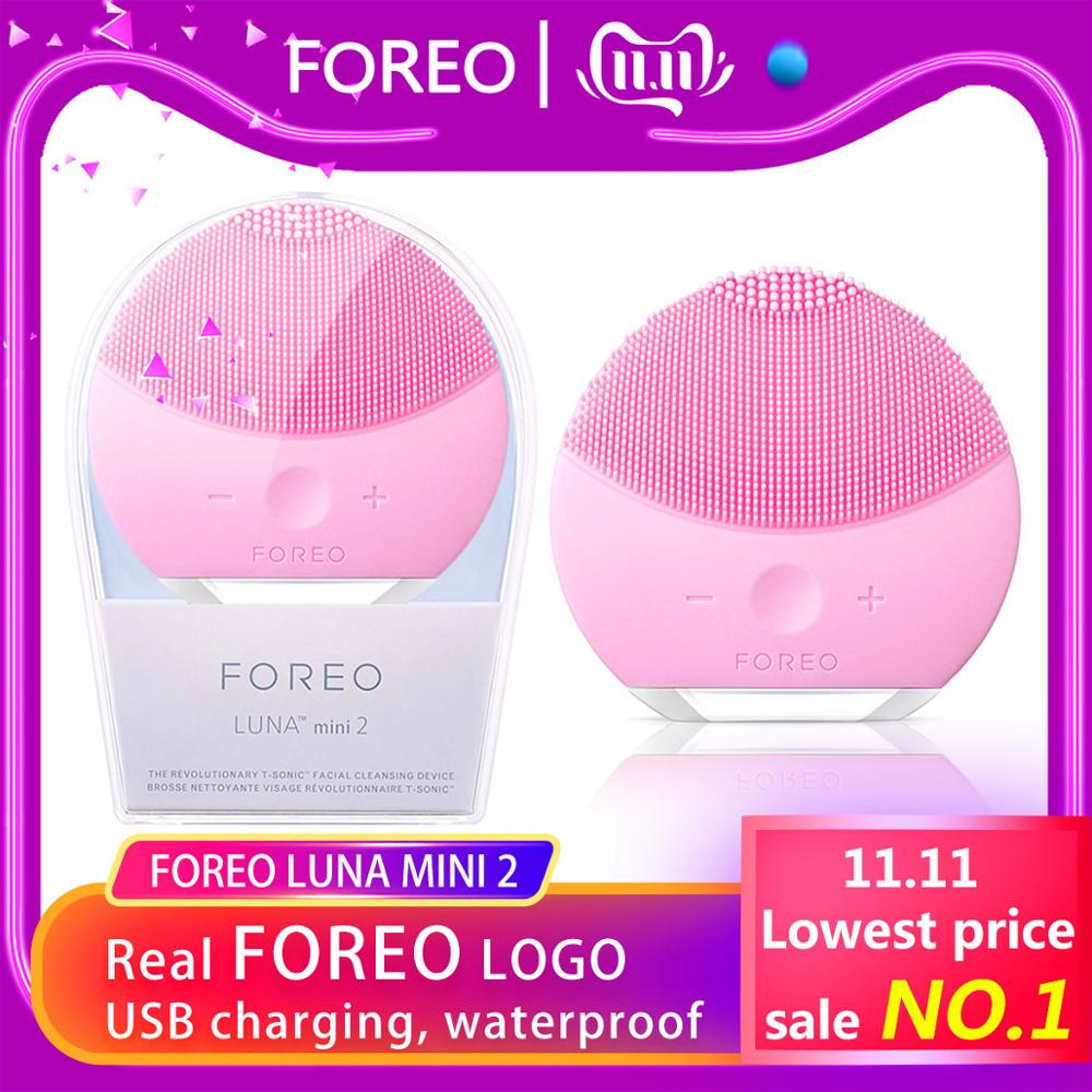 Foreo Luna Mini 2 Electric Facial Massage Silicone Facial Massager,foreo Luna Real LOGO, USB Charging, Waterproof, Level 8