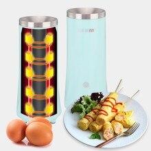 Automatic Egg Roll Maker DIY Electric Egg Cooker Boiler Kitchen Multifunctional Egg Omelette Sausage Machine 220V 80W