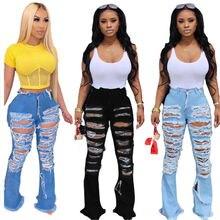 Женские рваные брюки со средней талией и дырками повседневные