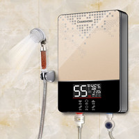 Instant Electric Water Heater Small Household Wall-mounted Fast Heat Bathroom Hydroelectric Separation Thermostatic Shower