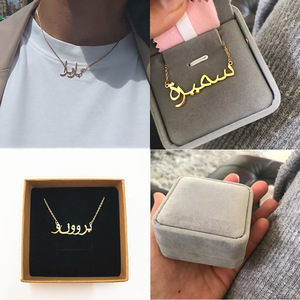 Image 4 - Custom Name Necklace Personalized Arabic Necklace Women Men Stainless Steel Gold Chain Choker BFF Islam Fashion Jewellery Gift