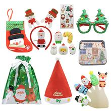 Christmas Toys Set Clockwork Santa Christmas Hat Christmas Sock Puzzle New Year Party Gifts Sensory Dolls For Party Gifts