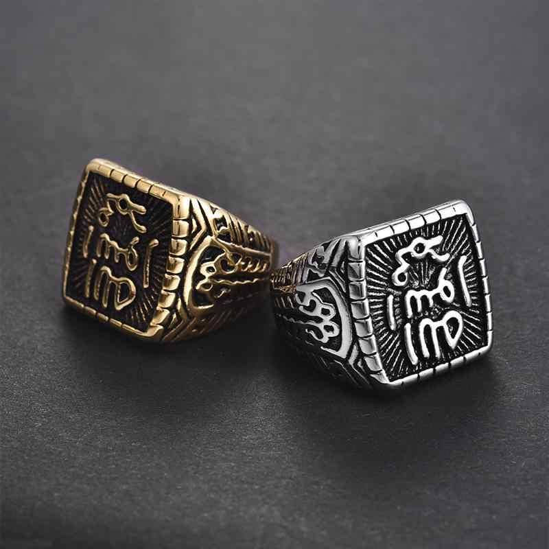 Jiayiqi Trendy ไทเทเนียมแหวนเหล็กมุสลิมศาสนาอิสลามฮาลาลคำผู้ชาย Vintage คำพระเจ้าแหวนเครื่องประดับของขวัญชาย