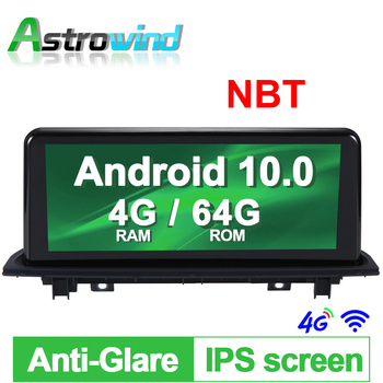 10.25 inch 4G RAM Android 10.0 System Car GPS Navigation Media Stereo Radio For BMW X1 F48 2016 2017 with NBT System