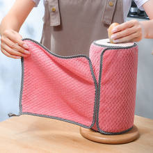 Non-stick Oil Household Cleaning Wiping Towel Non-linting Hangable Coral Fleece Double-sided Rag Thickened Kitchen Dish Towel