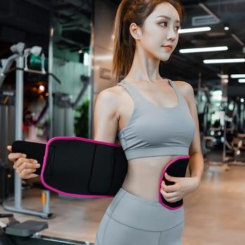 Workout belt The Adjustable Sports Fitness Waistband Breathable Sweat Waist Transpiration Belly Belt Waistband Waist Training