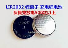 5pcs/lot LIR2032 Coin Cell Battery 2032 Lithium Rechargeable button battery Can Replace CR2032 for watches(China)