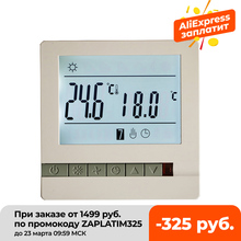 Temperature-Controller Programmable-Room 230V Tuya Screen 16A Weekly Wifi Lcd-Display