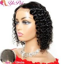 Peruca cabelo humano encaracolado, 4x4 de renda peruca 130% de densidade curta frontal perucas de cabelo yepei de 10-12 polegadas