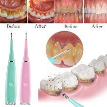 2021 sonic зубная ключ для установки границ зубцов инструмента