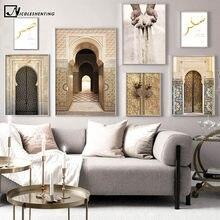 イスラムアーキテクチャモロッコドアヴィンテージポスター引用符キャンバスプリント現代宗教イスラム教徒アートの絵画壁の装飾の写真