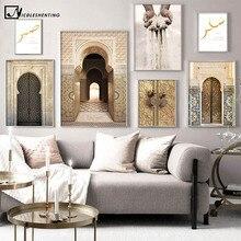 Arquitectura Islámica marroquí puerta Vintage carteles citas lienzo impresión moderna religión musulmana arte pintura decoración de la pared foto
