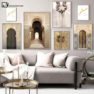 Islamic Architecture Morocco Door Vintage Poster Quotes Canvas Print Modern Religion Muslim Art Painting Wall Decoration Picture(China)