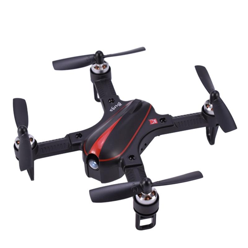 MJX Bugs 3 mini B3 175mm Mini RC Drone RTF Brushless FPV Racing Quadcopter 2750KV Motor / 4CH Transmitter / 6-axis Gyro