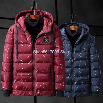 Winter Men Plus Fat Plus Size Thicken Down Cotton-padded Jacket Male Fat Man Fat Youth Loose Cotton-padded Jacket Coat Male
