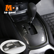 2014 to 2020 Sticker Shell Gear Cover Center Control Shift Panel Cup Holder for Nissan X-trail T32 X trail Rogue Xtrail car dashboard mat cover pad sun shade instrument covers protective carpet for nissan rogue x trail xtrail x trail t32 2014 2018