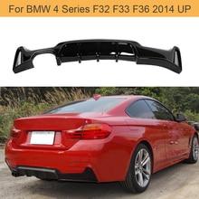 Глянцевый черный заднего бампера Диффузор спойлер для BMW 4 серии F32 F33 F36 418i 420i 428i 430i 435i 440i вверх