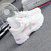 Buty do tenisa dla kobiet 2019 Tenis Feminino poduszka powietrzna oddychające sneakersy sznurowane Outdoor Gym buty sportowe buty sportowe tanie tanio tihe CN (pochodzenie) WOMEN light Lekki Średnie (b m) RUBBER Lace-up Skręcanie Spring2019 Pasuje mniejszy niż zwykle proszę sprawdzić ten sklep jest dobór informacji