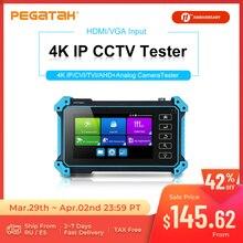 4K 8MP IPC CCTV тестер HDMI VGA вход cctv монитор для камеры Ip-камеры тестер IPC тестер с портом poe Тестер камеры CCTV камеры