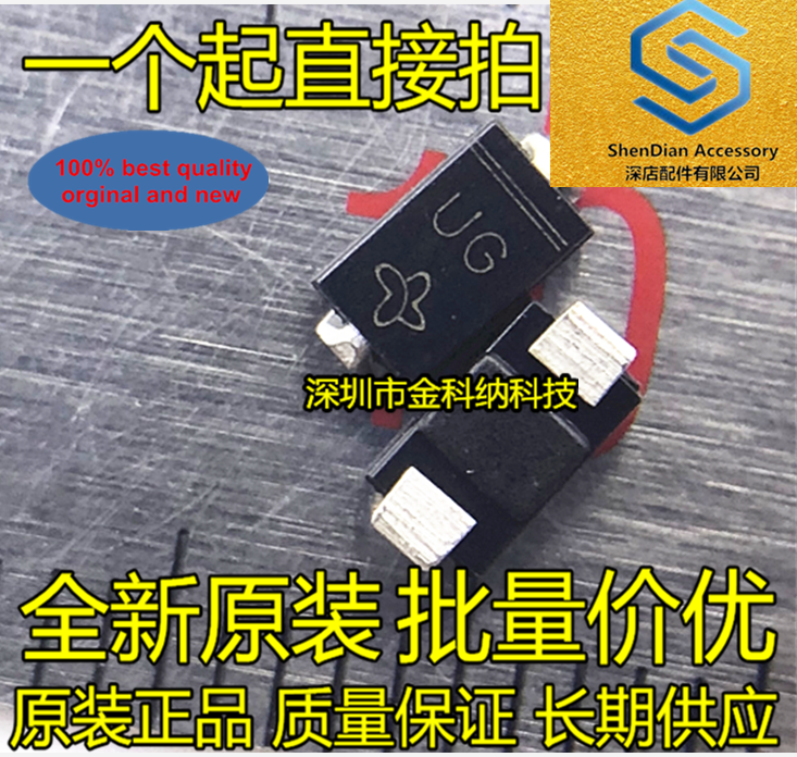 30pcs 100% Orignal New US1G SMA Silkscreen Code UG Ultra Fast Switching Rectifier Diode In Stock