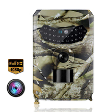 12MP 1080P инфракрасная камера для игр безопасности видеокамера для дикой природы