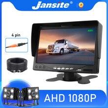 Jansite 7 cal AHD 1080P samochód Monitor widok z tyłu kamery głowica Aviation wodoodporna 4 pin kamery do kombajnów do ciężarówek 12-24V lustrzanym odbiciem