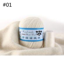 50g Soft Mink Wool Yarn Hand-knitted Luxury Cashmere Crochet Knitted Crochet Knitting Scarf