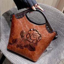 Women's handbag, rose printed large capacity one shoulder slant straddle bag, famous designer design 2020, rivet color contrast one shoulder contrast lace blouse