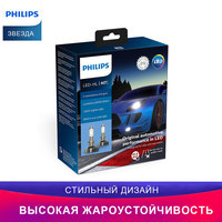 Philips lamp for auto X tremeUltinon LED bulb light 11972XUWX2 H7 High Beam Low Beam headlights for auto fitting