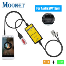 Moonet áudio do carro mp3 aux adaptador 3.5mm aux interface usb cd changer para audi volkswagen tiguan touran t5 golf passat qx091