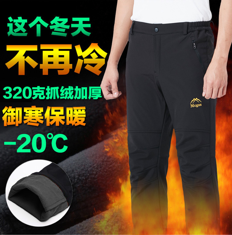 Customizable Shark Skin Soft Cover Outdoor Pants Fleece Trousers Outdoor Casual Pants Waterproof Climbing Pants Ski Pants