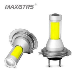 2x H7 H8 H11 9005 9006 HB3 HB4 H16 H10 PSX24W на основе технологии COB Автомобильный светодиодный светильник противотуманный фонарь светодиодный дневной бегов...