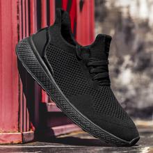 Nowa marka lato klasyczna biała EVA męska tenisówka Low-Cut Casual Flyweather moda męska niska aby pomóc moda męska obuwie tanie tanio sillay Mesh (air mesh) CN (pochodzenie) RUBBER Lace-up Pasuje prawda na wymiar weź swój normalny rozmiar Podstawowe fashion shoes 2021 men high top shoes men flat shoes