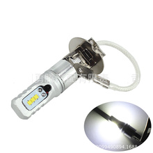 цена на 2pcs H1 H3 Super Bright White LED Car Fog Light Bulbs 6500K LED Auto Car Driving Lamp Running Lights Auto Led Replacement lights