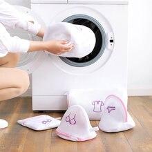 Thours многоуровневый стиральная бюстгальтер носки для девочек