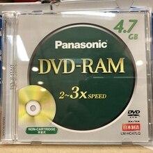1 sztuk japonia 4.7G LM-HC47LQ 12CM 2-3X prędkość DVD-RAM rewritable disc Archive CD Recording disk