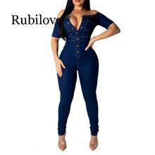 Rubilove New Fashion Denim Jumpsuit Women Wide Leg Spaghetti Strap Bodycon Bandage Rompers Womens Slim Female