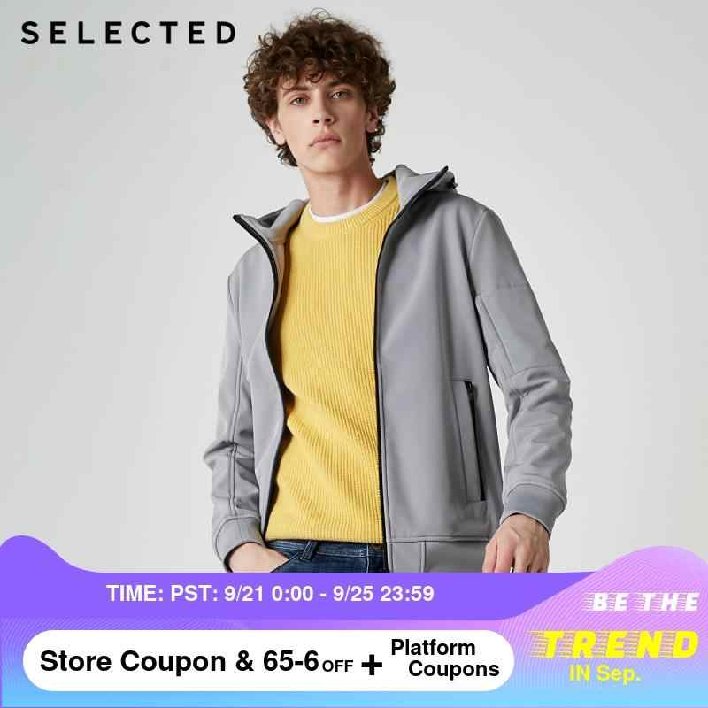選択された男性の春フード付きジャケット起毛裏地服ショートコートs | 4191OM514