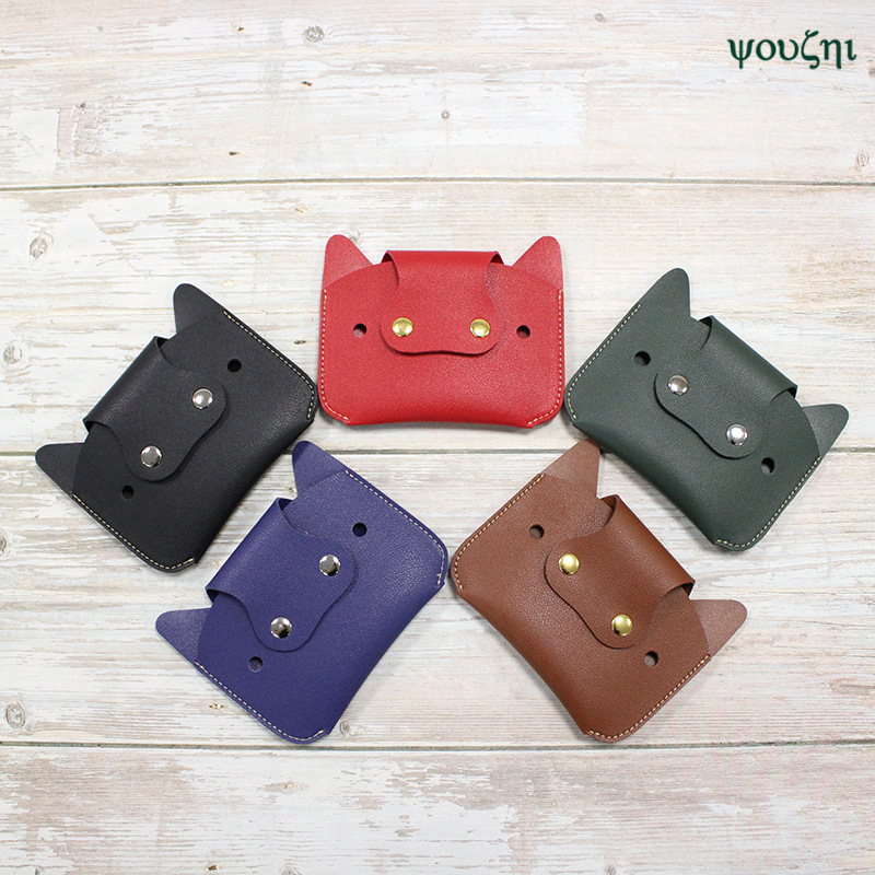 PU Leather Cartoon-Change Storgage Bag Hide Substance Headphone Cable Data Cable Card Hidden Button Bag