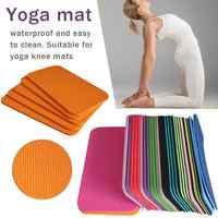 Mini esterilla de Yoga antideslizante, antihumedad, para Pilates, ejercicio, gimnasio, Fitness, entrenamiento, 2 unidades