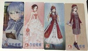 Image 3 - 240 hojas Miracle Nikki Anime acción Figura impresa tarjetas de papel de colección álbum creativo foto postal marcador tarjeta de felicitación