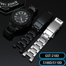 Нержавеющаясталь ремешок для наручных часов с оптическими зумом Casio G-SHOCK зубчатый на стальном браслете с GST-210D S100D/S110D/W300/W110 планки вахты диа...