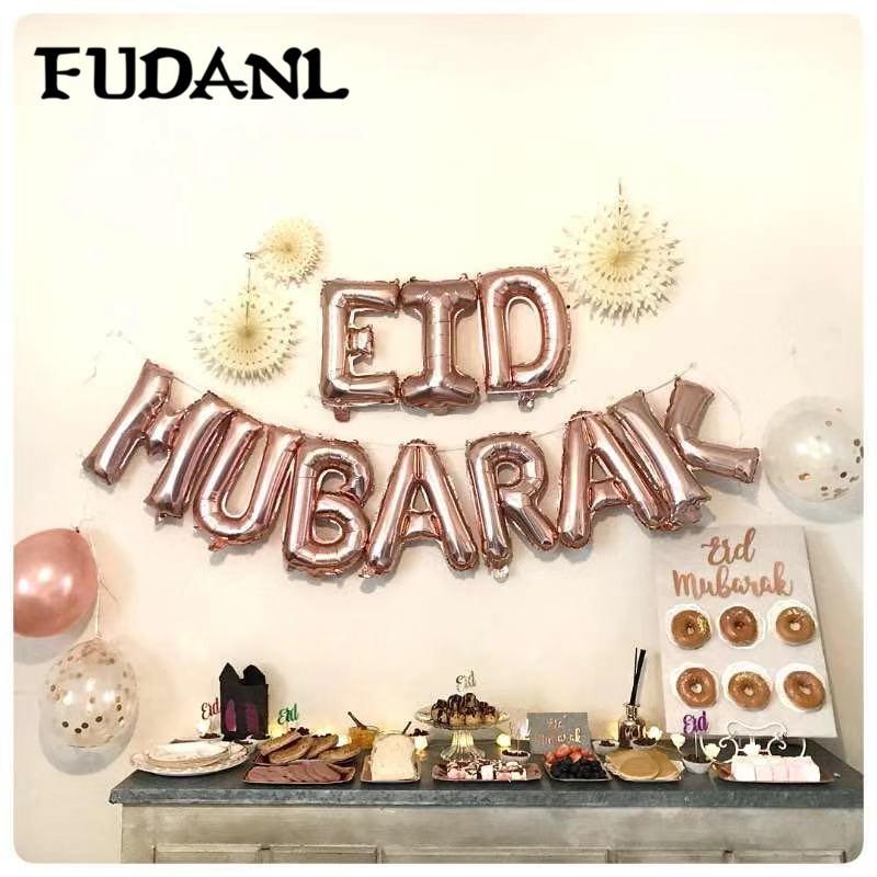 16 дюймов Eid Mubarak фольгированные Шары Малый Bairam воздушный шар Eid Mubarak розовое золото блесток баллон алюминиевая пленка Balony вечерние украшения