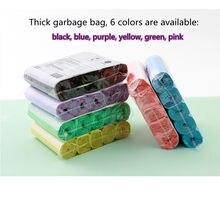 5 rolos sacos de lixo estilo colete saco de armazenamento para sacos de lixo de lixo de casa sacos de limpeza armazenamento de resíduos 45*50cm