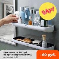 Punch-Freies Bad Veranstalter Regal Shampoo Dusche Storage Rack Bad küche Handtuch Halter Haushalt Artikel Bad Zubehör