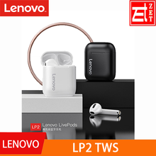 Original Lenovo LP2 TWS Wireless Earphone Bluetooth 5.0 Dual Stereo Bass Touch Control LP1 UPDATED VERSION long time working