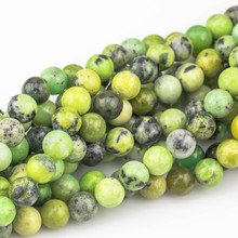 Wholesale Round Green Australia Jades Chrysoprase Round Beads For DIY Necklace Jewelry Making(China)