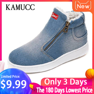 Kamucc 2019 Winter Platform Bo