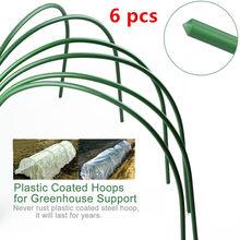 2.4/3.2/4mm estufa aros planta argola jardim túnel argola apoio aros planta suporte ferramentas para fontes de estufa agrícola