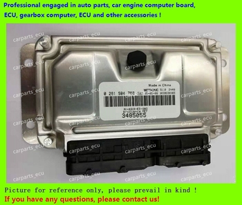 For car engine computer board/M7.9.7 ECU/Electronic Control Unit/Car PC/Zhonghua FRV/0261S04760/3485055/0 261 S04 760